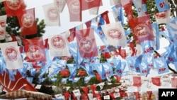 Агитационная кампания в Анкаре 10 июня 2011г.