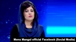 Mena Mangal is seen in an undated social media photo.