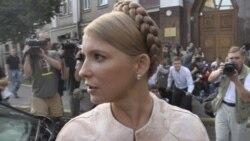محاکمه تيموشنکو در اوکراين