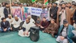 بستگان کودک ربوده شدۀ بلخی: به محکمۀ لاهه شکایت میکنیم