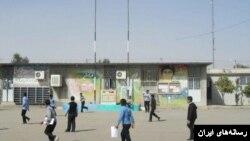 ایران کې د هلکانو یو ښوونځی