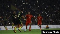 u22 ျမန္မာအသင္း ႏွင့္ မေလးရွားအသင္းကစားစဥ္( Myanmar Football Federation)