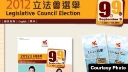 香港举行新立法会选举 (香港选举事务处网站截屏)