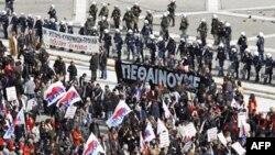 Demonstranti marširaju ispred parlamenta tokom 24 časovnog štrajka u Atini, 23. februar, 2011.