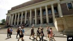 Kaminuza Harvard University