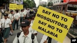 Kampeni dhidi ya Malaria