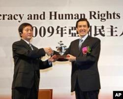 """馬英九頒發2009年亞洲民主人權獎時宣佈﹐為實行兩個""""權利國際公約""""所制定的國內施行法開始生效"""
