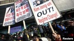 13일 한국 서울의 미국대사관 앞에서 북한 핵실험을 규탄하는 시위가 열렸다.