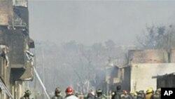 파이프라인 폭파 현장
