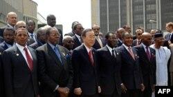Учасники саміту Африканського Союзу