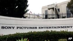 2일 미국 캘리포니아 컬버시의 소니 영화사 본부.