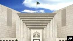 پاکستان کی سپریم کورٹ