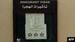Американское посольство в Каире