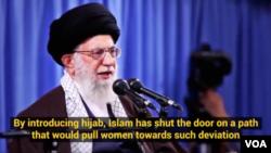 Lãnh đạo tối cao của Iran Ayatollah Ali Khamenei.