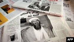 El Kaide lideri Usame Bin Ladin'in Pakistan'da askeri akademi yakınlarındaki bir evde bulunmasından bu yana Amerika ile Pakistan arasındaki ilişkilerde güven sarsıntısı yaşandı