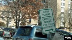 马里兰州蒙哥马利郡法院系统专为陪审团留出的停车位。(资料照)