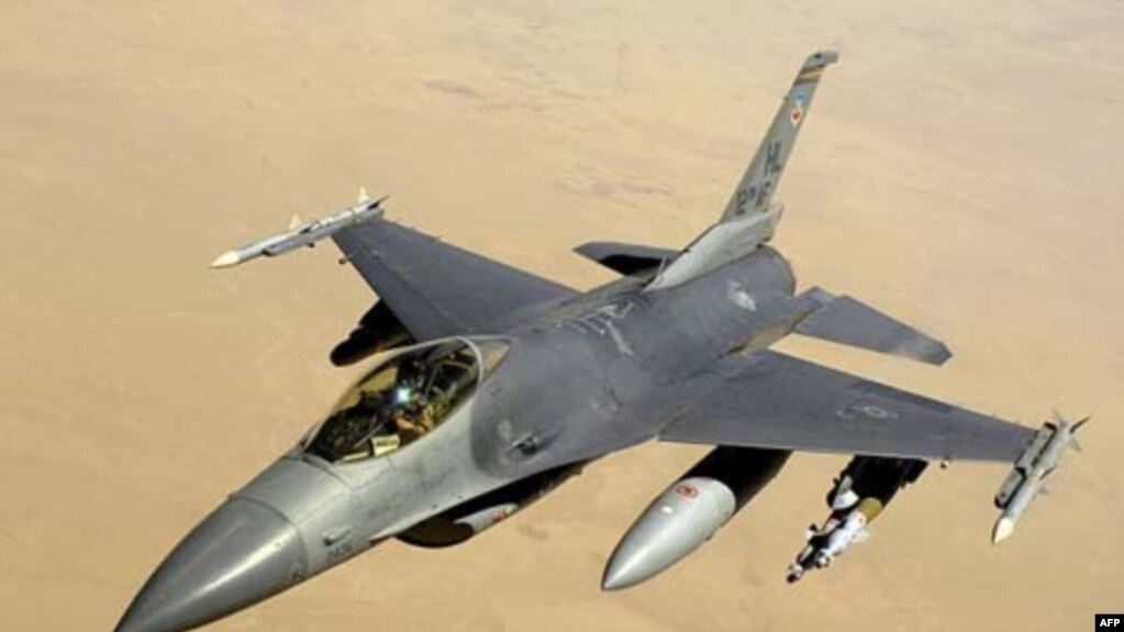 Máy bay F-16C của không lực Mỹ