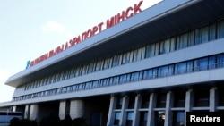 벨라루스 민스크 국제공항 청사. (자료사진)