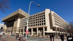 미국 워싱턴의 FBI 본부 (자료 사진)
