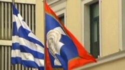 EU: Dogovor o bankarskoj uniji i Grčkoj