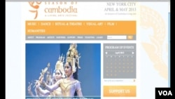 Cambodian Living Arts screen shot website