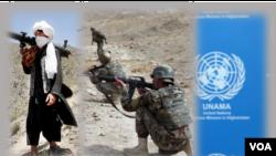 Misi Bantuan PBB di Afghanistan (UNAMA), dalam Laporan tengah tahunnya menyatakan korban warga sipil di Afghanistan yang dilanda konflik telah turun 13 persen pada semester pertama tahun ini, terendah sejak 2012. (Foto: ilustrasi).
