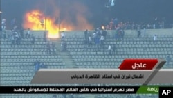 FILE - This image from Egypt TV shows fans and a fire at a soccer stadium in Port Said, Egypt, February 1, 2012. (AP)