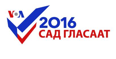 Избори во САД