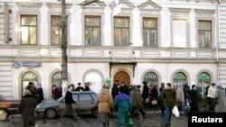 Rusiyanın Tver şəhərində çox sayda azərbaycanlı mühacir yaşayır.