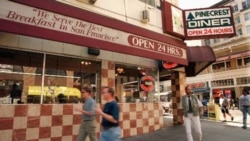 The Pine Crest Diner in San Francisco, California