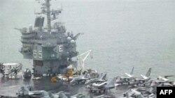 Tàu sân bay USS Enterprise của Hoa Kỳ tại cảng Busan, Nam Triều Tiên (ảnh tư liệu)