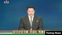 북한은 30일 국방위원회 명의의 '남조선 당국에 보내는 특별제안'을 통해 내달 4일부터 모든 군사적 적대행위를 전면 중지하자고 한국에 전격 제안했다. 조선중앙 TV 화면.