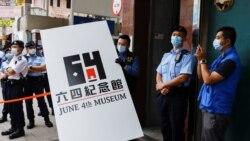 香港支聯會通過解散議案 公司秘書蔡耀昌指進退有時贊成解散