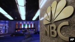 미국 뉴욕 NBC방송 본사.