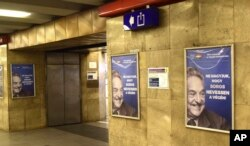 Advertisement in a metro station in Budapest photographed July 12, 2017. The Hungarian government says it will end its disputed ad campaign against Hungarian-American billionaire George Soros. The billboards, posters and TV ads were criticized by Hungaria