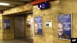 Advertisement in a metro station in Budapest photographed July 12, 2017. The Hungarian government says it will end its disputed ad campaign against Hungarian-American billionaire George Soros. The billboards, posters and TV ads were criticized by Hungarian Jewish leaders and others for their anti-Semitic overtones.