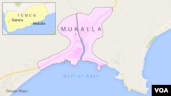 예멘 남부 항구도시 무칼라.