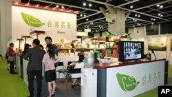 台湾茶商在香港国际茶展参展区