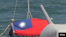 台北重申中華民國為主權獨立國家(美國之音黎堡拍攝)