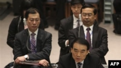 Ռուսաստանն ու Չինաստանը վետոյի ենթարկեցին Սիրիայի մասին ՄԱԿ-ի բանաձեւը։