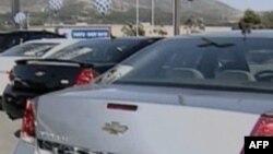 General Motors продает машины на eBay