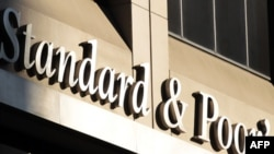 L'agence de Standard & Poor's à New York, le 21 mai 2012.