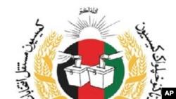 اعلام لست نهایی کاندیدان انتخابات شورای ملی