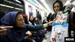عکس آرشیوی از دستفروشی در متروی تهران