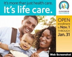 加州健保网站(网路截图)