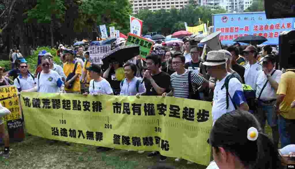 香港民陣安排部份遊行人士在維多利亞公園草坪起步。(美國之音湯惠芸拍攝)