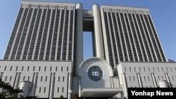 한국 서울중앙지방법원 건물. (자료사진)