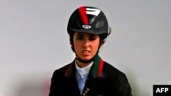 Sheikha Latifa bint Mohammed Al Maktoum (Campagne #FreeLatifa-Tiina Jauhiainen/David Haigh via AP)