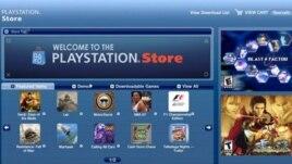 Su precio de salida sería muy inferior al de su antecesora, la Playstation 3, que comenzó costando unos $430 dólares.