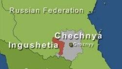 مقامات روسيه: دو بمبگذاری انتحاری در جمهوری اينگوشتيا در نزديکی چچن صورت گرفته است
